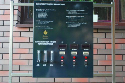 Ozonator powietrza i wody (generator ozonu) Korona L 60 LABTECH